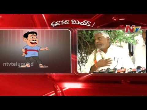 Mama comedy with Jagtial Jeevan Reddy - Mamamiya