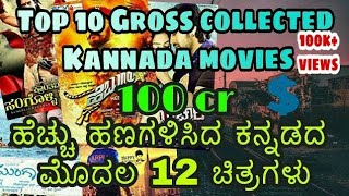 Top 10 kannada box office collected movies| Kannada 100 cr collected film|Kannada