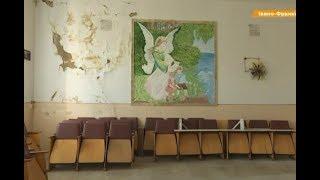 Дырявые матрасы, горящая проводка - детская больница из фильма ужасов на Прикарпатье