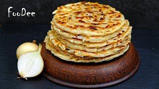 Лепешки-СЛОЙКИ луковые - СМАКОТА! Рецепт лепешек с луком на сковороде / Катлама с луком