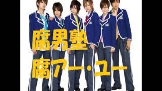 腐男塾の腐are you? 2011.4.5 より 古い音源が出てきたのでアップしました。
