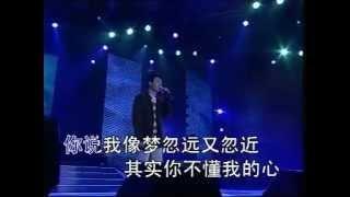 Kelvin 陈伟联 《其實你不懂我的心》 Official Karaoke Music Video