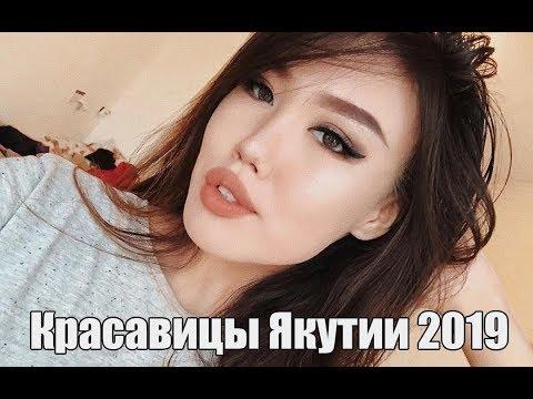 Красавицы Якутии 2019