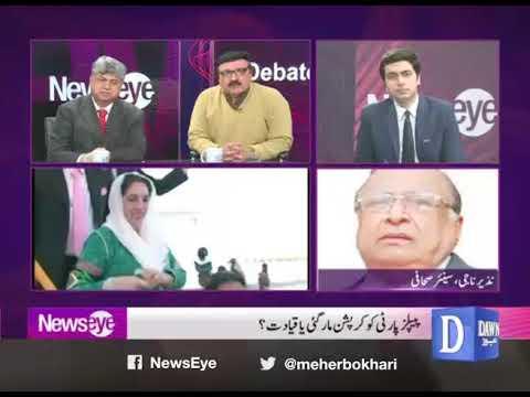 NewsEye - 27 December, 2017 -  Dawn News
