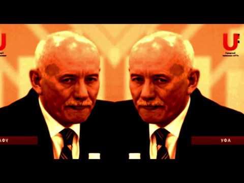 Рустэм Хамитов - новости Башкирии