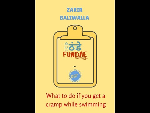 Zarir Baliwalla: Dealing with cramps during your OW swim