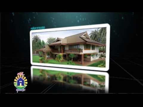 สวัสดีคุณบ้าน T216 เอกลักษณ์บ้านไทยประยุกต์ 5 จุดเด่นสะท้อนความเป็นไทย 3/3