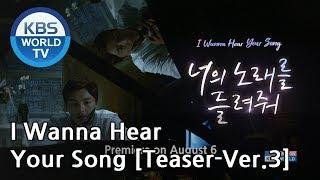 Teaser 2