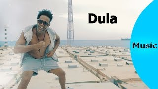 ela tv - Yonatan Tadesse - Dula - Rekibe | ረኺበ - New Eritrean Music 2019 - ( Official Music Video )