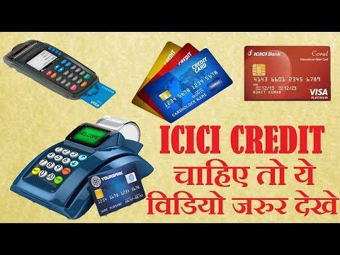 How To Apply Icici Credit Card Icici