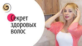 постер к видео Как быстро и бесплатно улучшить рост волос