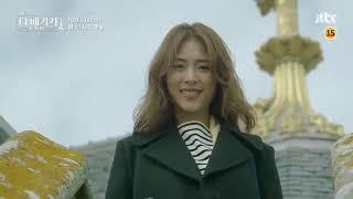 Video The Package Korean Movie Trailer 3 download MP3, 3GP, MP4, WEBM, AVI, FLV Maret 2018