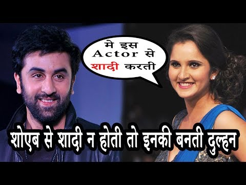 Sania Mirza इस Bollywood Actor के प्यार में पागल थी | Ranbir की बनती दुल्हन - HUNGAMA