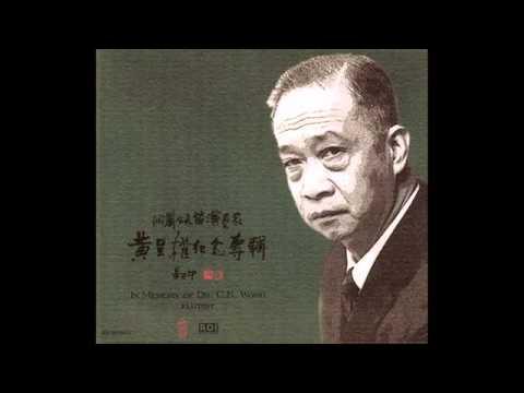 Chinese Music Xiao & Yangqin 幽思 Quiet Thought