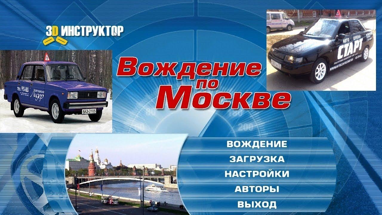 Объявление о продаже ваз 1111 ока, 1999 в москве на avito.