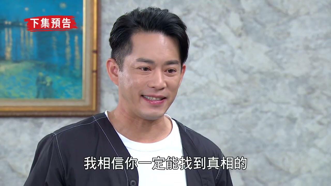 【天之驕女】#EP195預告 真織田健司要回來了!?