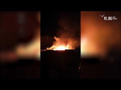 VL.ru - Сгорел частный дом на БАМе во Владивостоке
