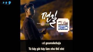 Long Way – Park Seo Joon [She Was Pretty OST Part.6]