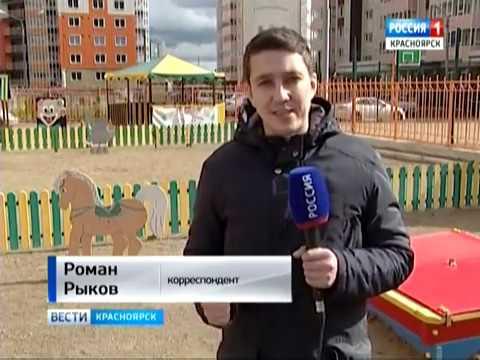 Скидку на детский сад дают в Красноярске