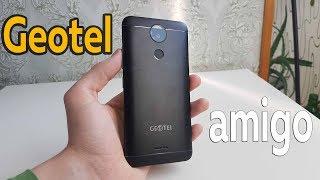 Распаковка Geotel Amigo - Средний Класс