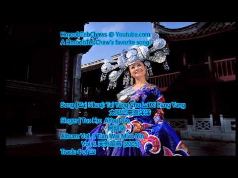 AYouDuo 阿幼朵 - Vol. 1 Tian Wai Miao Yin 天外苗音 - Track 4: Tai Yang Chu Lai Xi Yang Yang 太阳出来喜洋洋