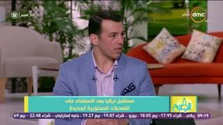 رامي رضوان: الوضع التركي يشبه مباراة الزمالك والمقاصة - E3lam.Org