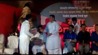 Raja ShivChatrapati Serial DVD Launch.mp4