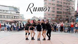 190629 IZ*ONE [Eyes On Me] 場外應援快閃 Produce 48 - Rumor (IZ*ONE ver.) Flashmob by Taiwan WIZ*ONE