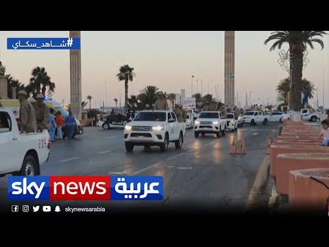 تقرير فرنسي يكشف عودة ظهور داعش في صبراتة غربي ليبيا  - نشر قبل 27 دقيقة