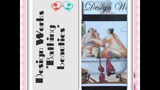 ~20 Текущие процессы Designworks Bathing beauties #1