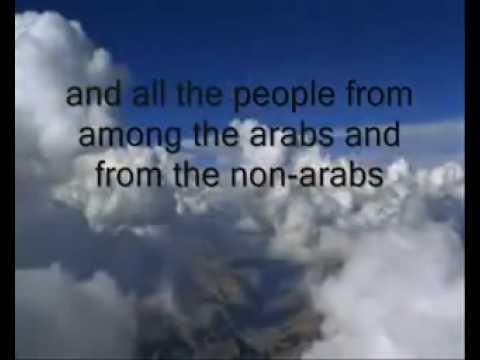 Burdah Sharif Very Beautiful Nasheed English lyrics.flv
