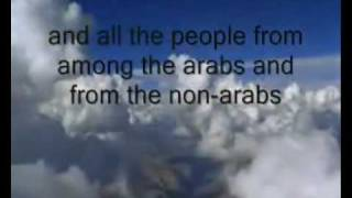 Burdah Sharif Very Beautiful Nasheed English lyrics.flv