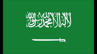 النشيد الوطني السعودي......