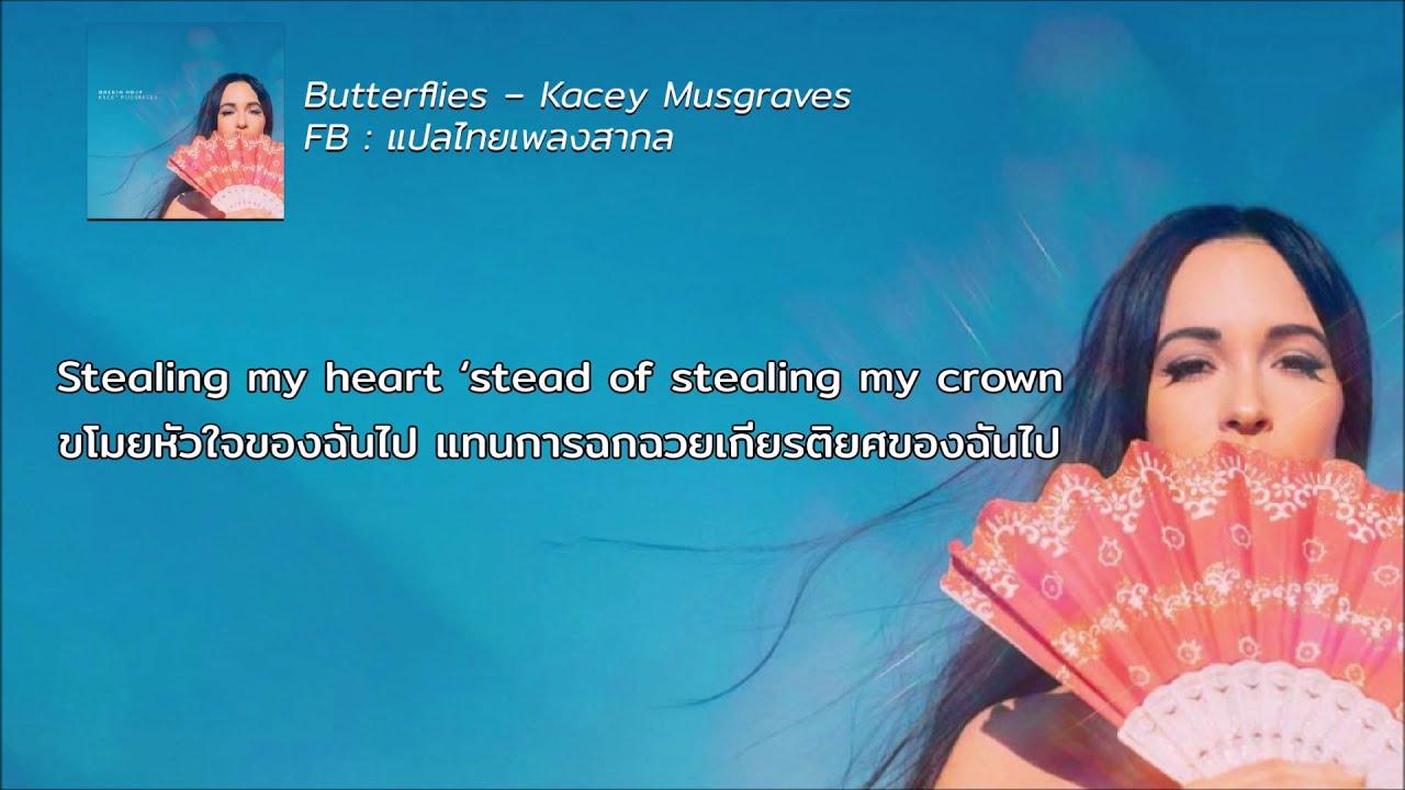 Kacey Musgraves - Butterflies [แปลไทยเพลงสากล]