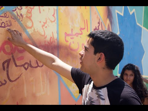The Experiment in Jordan: Arabic Language and The Middle East