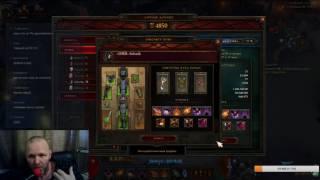 Diablo 3: Diablo 3: Как не надо собирать сет тени. Часть 2-я. Советы от mrBLO