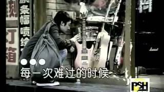 许巍【曾经的你】MV
