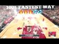 HOW TO GET TIRELESS SCORER BADGE| NBA 2K17 FASTEST WAY 😱😱😱
