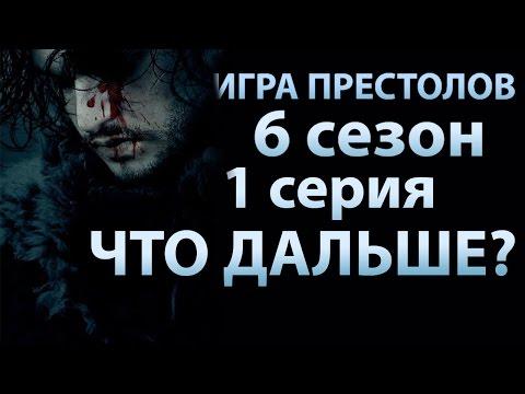 Два Ивана 1, 2, 3, 4 серия (2013) все серии смотреть