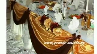 Стоимость Украшения Зала На Свадьбу