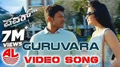 Power Video Songs   Guruvara Sanje Video Song   Puneeth Rajkumar,Trisha Krishnan