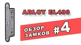 видео Электромеханический замок Abloy EL480