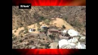 Uncha Uncha Arbuda Na Dham | Rajasthani lok Geet | DRJ RECORDS Rajasthani
