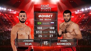 Леонардо Силва vs Шамиль Ахмедов / Leonardo Silva vs Shamil Akhmedov