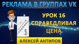 Как автоматизировать Посты на стены Групп Вконтакте. Реклама на стены Вконтакте.