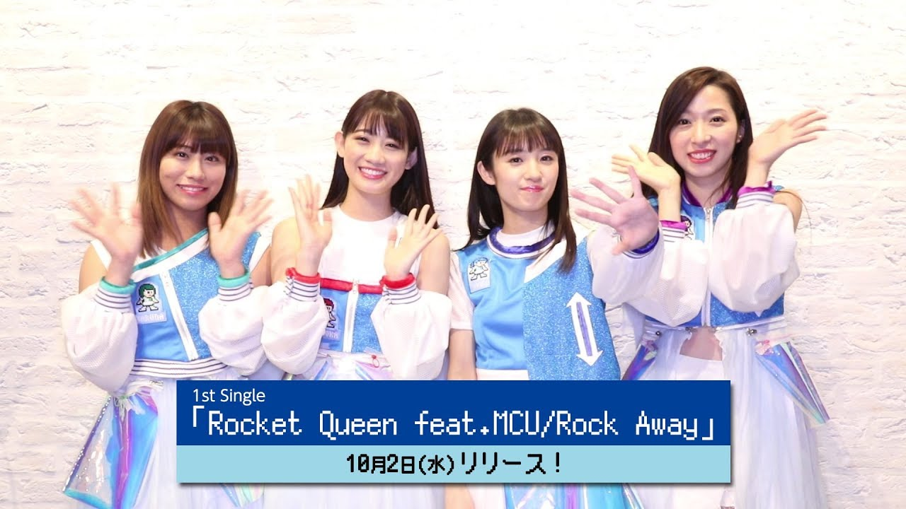 G Queen 動画 team shachi/シングル「rocket queen feat.mcu/rock away」コメント動画