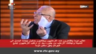 سوريا تتحاور الجلسة السادسة والثلاثون 29/10/2013