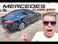 A RODA #28 - MERCEDES-BENZ CLASSE E300 COUPÉ - AVALIAÇÃO COMPLETA