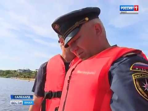 Забыл документы на лодку, не надел спасательный жилет – поплатишься штрафом до трех тысяч рублей