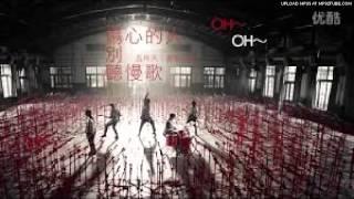 [JAZZ版]五月天-傷心的人別聽慢歌 cover by Jungle